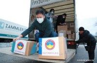 Китайская диаспора в Украине отправила в Ухань гуманитарную помощь