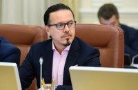 Бальчун стал совладельцем украинской компании, которая добывает янтарь, - СМИ