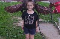 На Миколаївщині сьогодні зникла 5-річна дівчинка