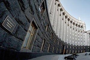 Кабмин провел масштабную реорганизацию органов власти