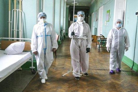 Количество новых случаев COVID-19 в Украине за сутки превысило 2 тысячи