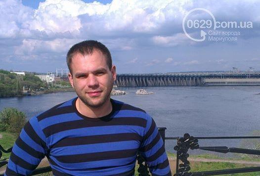 Родион Добромолов