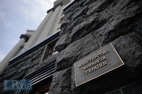 Мінфін: ухвалення держбюджету дозволить отримати третій транш МВФ