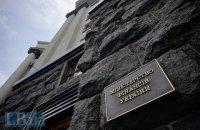 Минфин: принятие госбюджета позволит получить третий транш МВФ