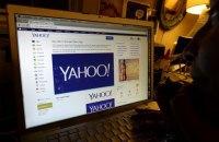 В Yahoo повідомили про витік даних 500 млн користувачів