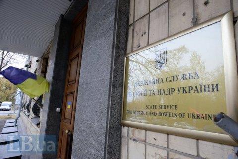 Частная украинская компания с американскими инвестициями получила разрешение на разведку урановых месторождений