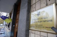 Приватна українська компанія з американськими інвестиціями отримала дозвіл на розвідку уранових родовищ