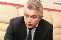 КПУ готова формировать большинство с ПР и Блоком Литвина