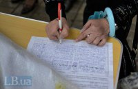 Петиция о защите традиционной семьи набрала 25 тыс. подписей