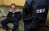 СБУ задержала иностранца при даче  €26 тыс. взятки сотруднику службы