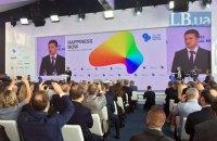 Зеленський: зняття санкцій з Росії неприпустиме