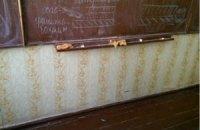 В Луганской области остановлен учебный процесс в 12 школах