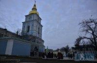 Из Михайловского собора в Киеве украли часть мощей Святой Варвары