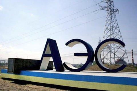 В Украине мощность угольных ТЭС впервые превысила рабочую мощность АЭС