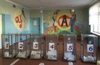 Мариупольские депутаты требуют от власти провести выборы в городе