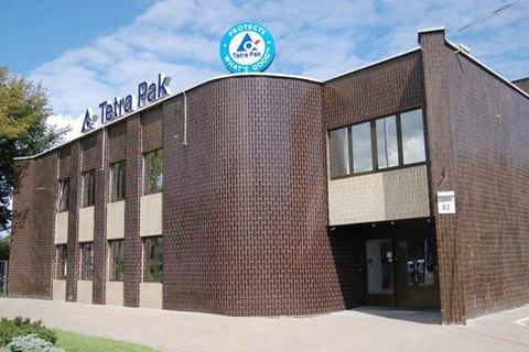 Tetra Pak закриває фабрику в Україні