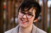 Поліція Північної Ірландії заарештувала 18-річного та 19-річного підозрюваних у вбивстві журналістки