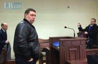 Апеляційна палата ВАКС залишила чинними 16 млн гривень застави екснардепу Дубовому