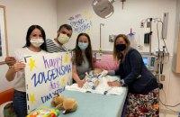 Хворий на СМА малюк з Одеси отримав укол за $2 млн завдяки благодійникам