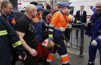 Число погибших в результате теракта в Санкт-Петербурге увеличилось до 15 человек