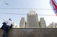 Росія надіслала Україні ноту через завершення договору про дружбу