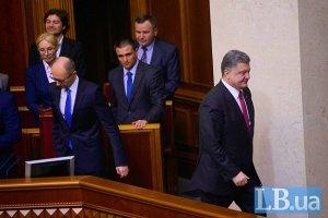 Порошенко поручил БПП подготовить проект коалиционного соглашения