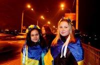 В Мариуполе отметили День соборности