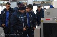 """""""Динамо"""" отправилось на второй сбор в Испанию"""