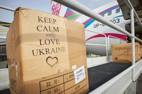 """""""Мрія"""" доставить в Україну партію медтоварів з Китаю для боротьби з коронавірусом"""