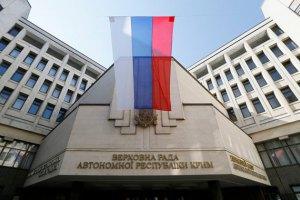 Парламент Криму ухвалив нову Конституцію республіки