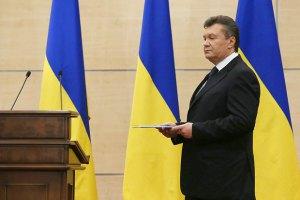 Янукович остается в России, потому что просил обеспечить его безопасность, - МИД РФ