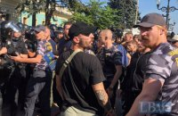 """Под Верховной Радой произошла стычка между """"Нацкорпусом"""" и полицией"""