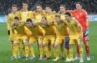 Збірна України зіграє з Ямайкою в Швейцарії