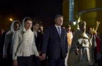 Порошенко принял участие в богослужениях трех конфессий