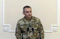 СБУ предотвратила провокации в Киеве накануне и в день объединительного собора