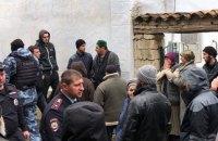 """Чотирьом затриманим у Бахчисараї кримським татарам інкримінують участь у """"Хізб ут-Тахрір"""""""