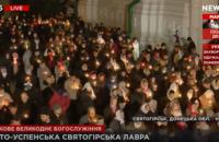 В Кабмине допустили продление жесткого карантина из-за массовых пасхальных служб в Почаеве и Святогорске