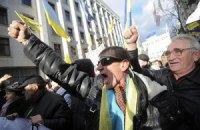 Суд запретил до конца года проводить акции под администрацией Януковича