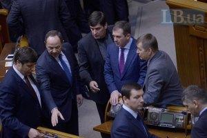 Із фракції ПР вийшли ще 6 депутатів