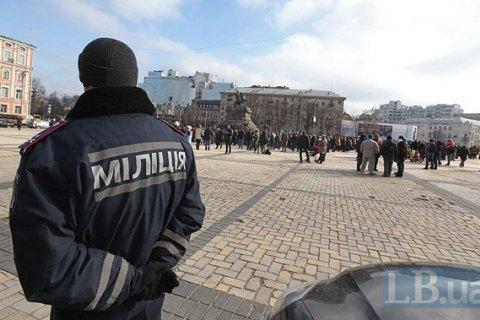 Атрибутика старої міліції стане недійсною з 1 січня