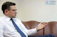 """Кулеба назвав головну """"червону лінію"""" України в переговорах щодо Донбасу"""