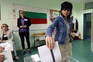 На парламентских выборах в Болгарии побеждают правоцентристы