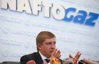 """""""Нафтогаз"""" и """"Газпром"""" не достигли прогресса в переговорах по формуле цены на газ, - Коболев"""