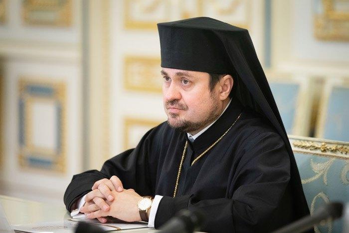Епископ Эдмонтонский Илларион
