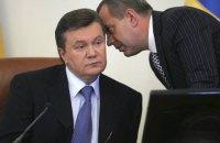 ЄС продовжив санкції проти Януковича і його оточення, але без Андрія Клюєва