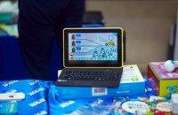 З 13-го по 17 квітня пройде онлайн-марафон EdCamp, присвячений навчанню дітей в період карантину