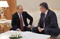 """Путин рассчитывает """"продвинуться в чувствительных вопросах"""" с Януковичем"""