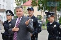 Авторы рейтинга экономической свободы отметили рост надежности полиции в Украине