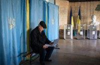 Во время второго тура выборов будут дежурить 39 тысяч спасателей