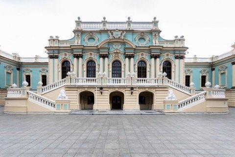 Маріїнський палац з 4 вересня відкривають для екскурсій